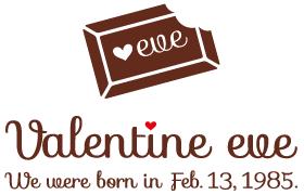Valentine eve