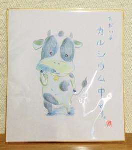 milk_cow